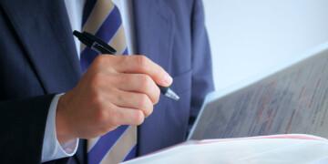 履歴事項全部証明書(商業登記簿謄本)の見方・見本 | まずはここだけ押さえれば読める!サンプル付き