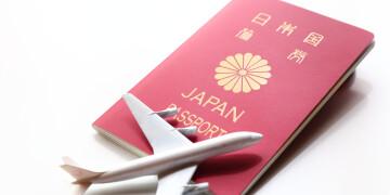 パスポート申請に必要な戸籍謄本の簡単・最短の取り方 | 料金・有効期限・注意点
