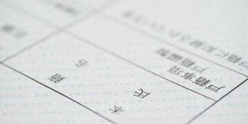 戸籍謄本の取り方【基本編】 | 郵送・コンビニ・ネットでの取得方法や料金比較