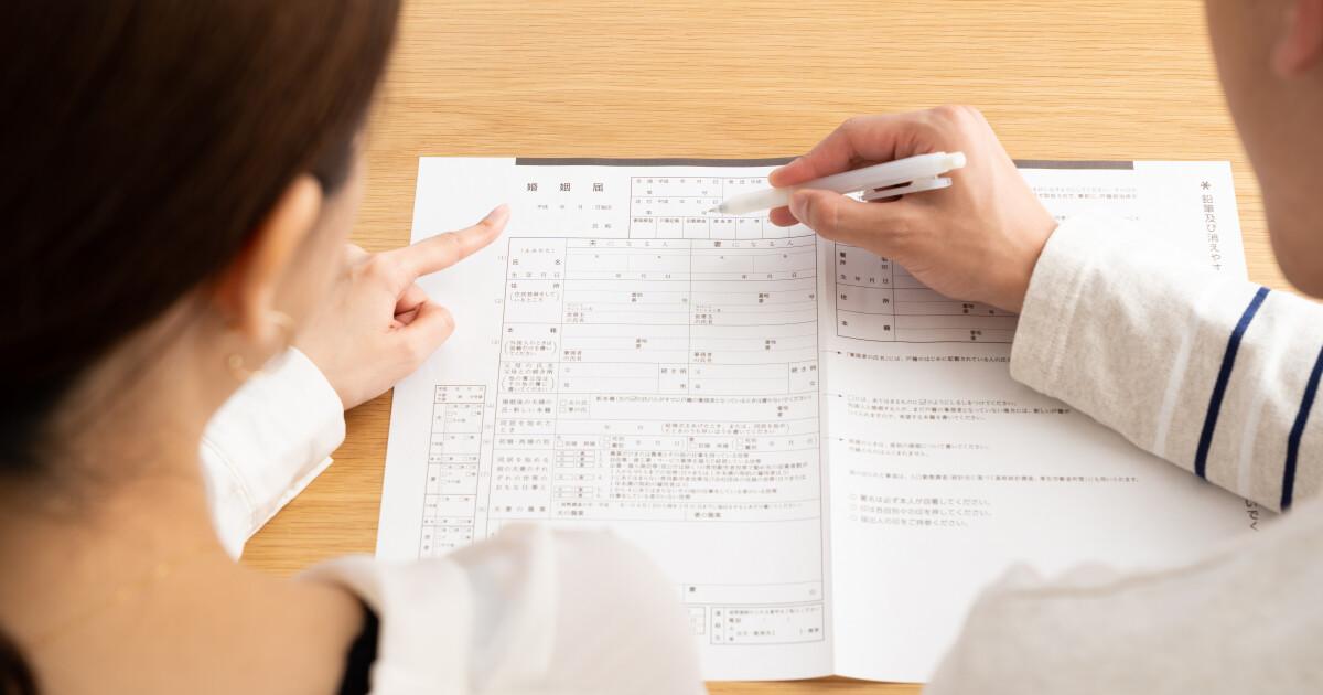 婚姻届の入籍手続きで必要な戸籍謄本はここがポイント | 有効期限・間に合わない場合の対処策まで