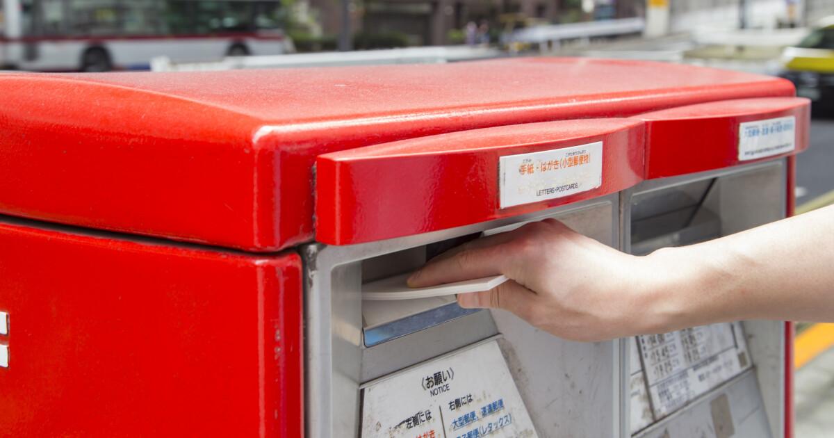 戸籍謄本を郵送で請求する簡単な方法 | 日数・封筒・定額小為替について解説