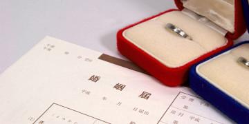 【決定版】婚姻届の書き方&記入例 - 画像付き解説